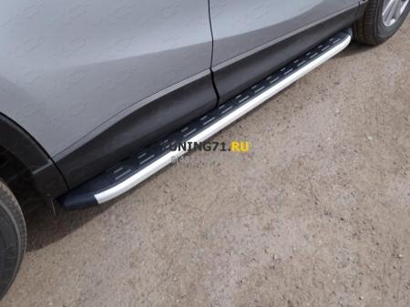 Пороги алюминиевые с пластиковой накладкой 1720 мм MAZDA CX-5